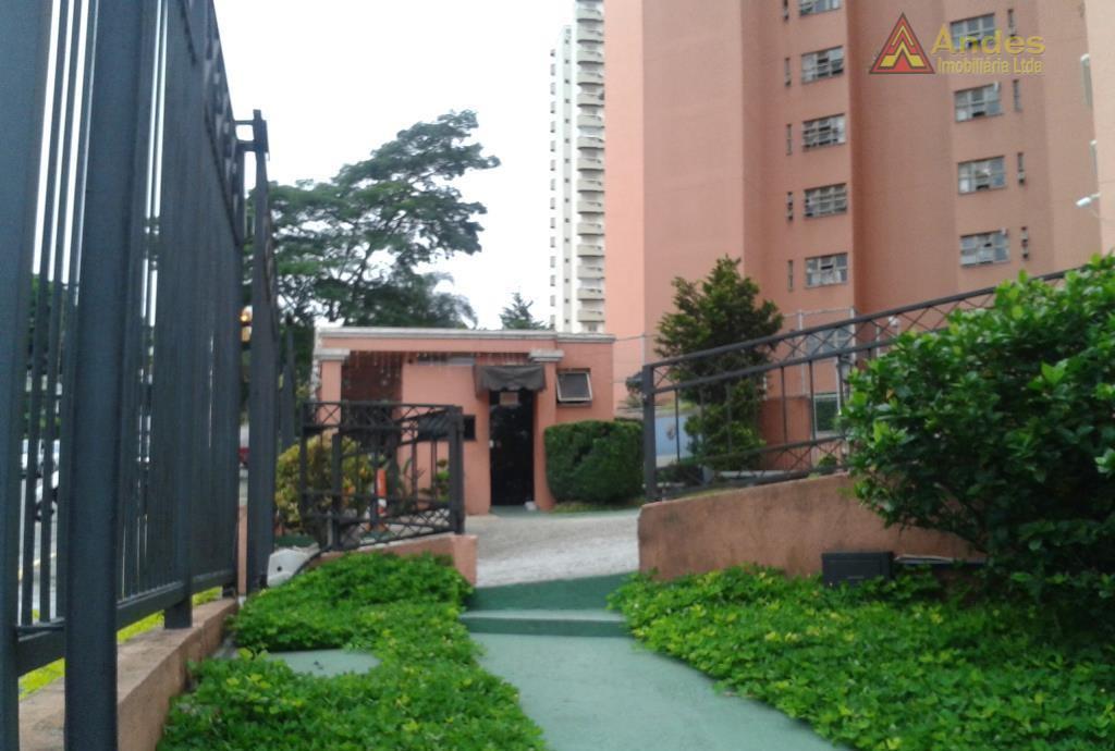 Apartamento à venda, 58 m² por R$ 266.000 - Vila Nova Cachoeirinha - São Paulo/SP