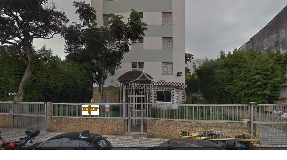 Apartamento residencial para locação, Catumbi, São Paulo.