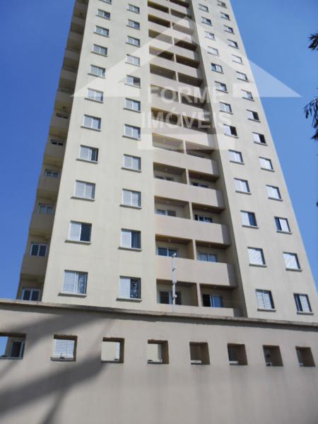 Apartamento residencial para locação ótima localização em Jundiaí