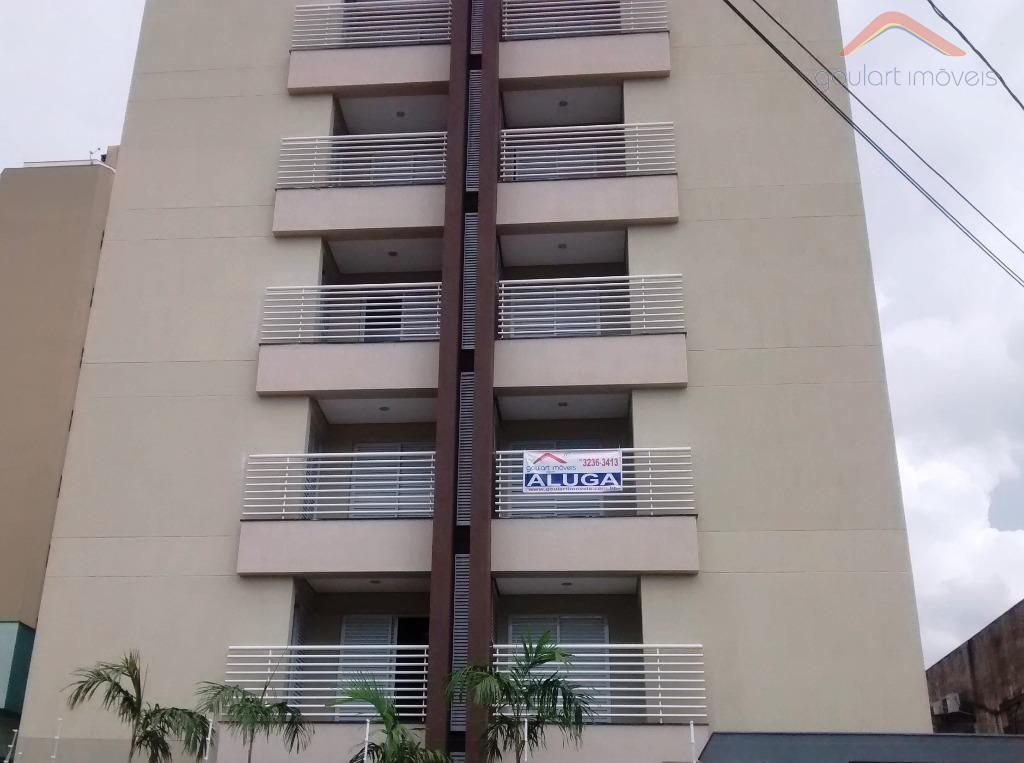 Apartamento residencial para locação, Campos Elíseos, Ribeirão Preto.