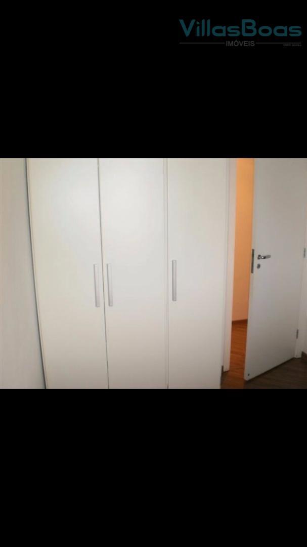 apto em são paulo com 4 dormitórios com armários , closet, sendo 1 suite um dos...