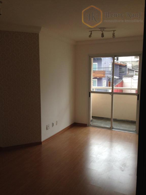 Apartamento com 2 dormitórios(1suíte) 1 vaga distante apenas 350m do Metrô V.Mariana, Vila Mariana, São Paulo.