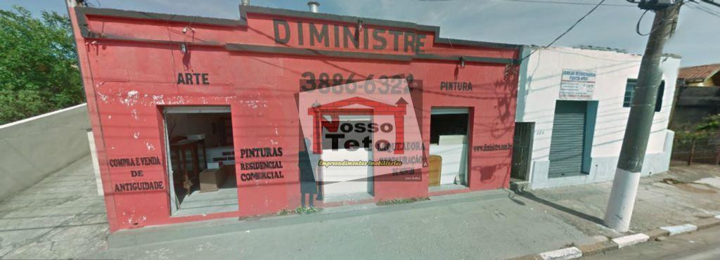 Conjunto comercial à venda, Bairro Nova Vinhedo, Vinhedo.