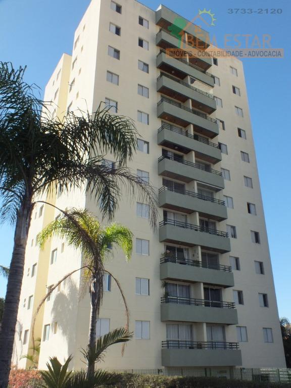 Apartamento residencial no Condomínio Jardim Esmeralda à venda, , Jardim Ivana, São Paulo.