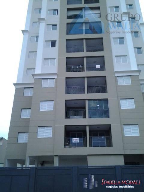 Apartamento Residencial para locação, Bairro inválido, Cidade inexistente - AP0482.