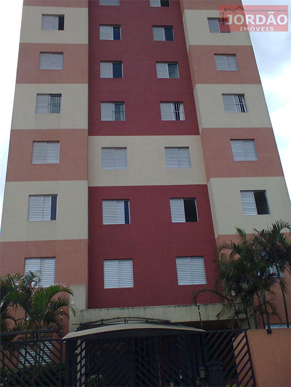 Apartamento Residencial à venda, Vila Guarani, Mauá.
