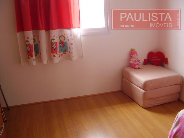 Casa 2 Dorm, Campo Grande, São Paulo (SO0942) - Foto 2