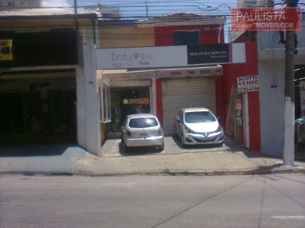 Casa 3 Dorm, Campo Belo, São Paulo (SO1028) - Foto 2