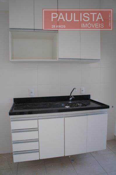 Apto 2 Dorm, Barra Funda, São Paulo (AP8880) - Foto 4