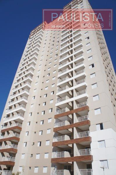 Apto 2 Dorm, Barra Funda, São Paulo (AP8880) - Foto 15