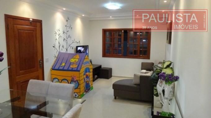 Casa 3 Dorm, Campo Grande, São Paulo (SO1207) - Foto 3