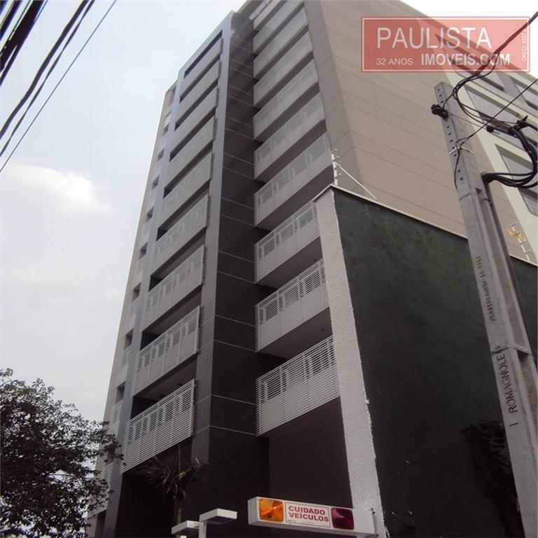 Sala, Campo Belo, São Paulo (CJ0335) - Foto 19