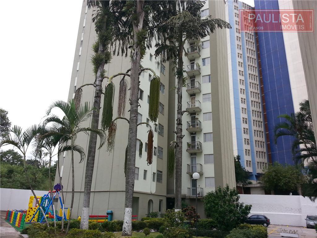 Paulista Imóveis - Apto 2 Dorm, Jardim Prudência - Foto 3