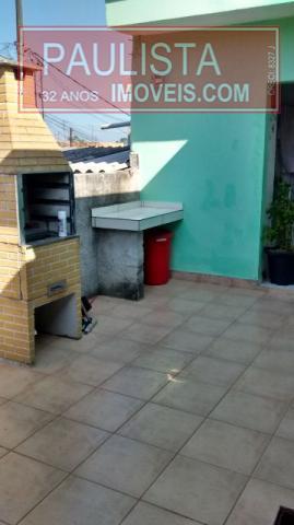 Casa 2 Dorm, Grajaú, São Paulo (CA1105) - Foto 4