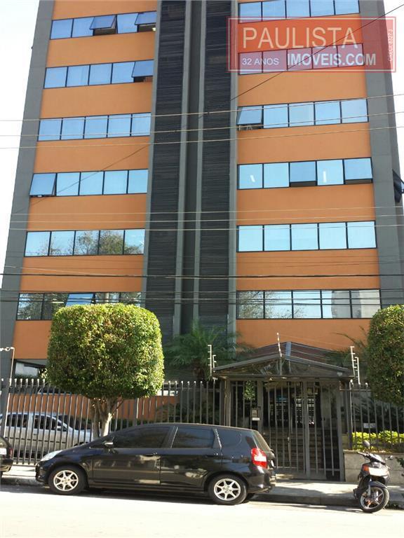 Sala, Campo Belo, São Paulo (CJ0443) - Foto 3