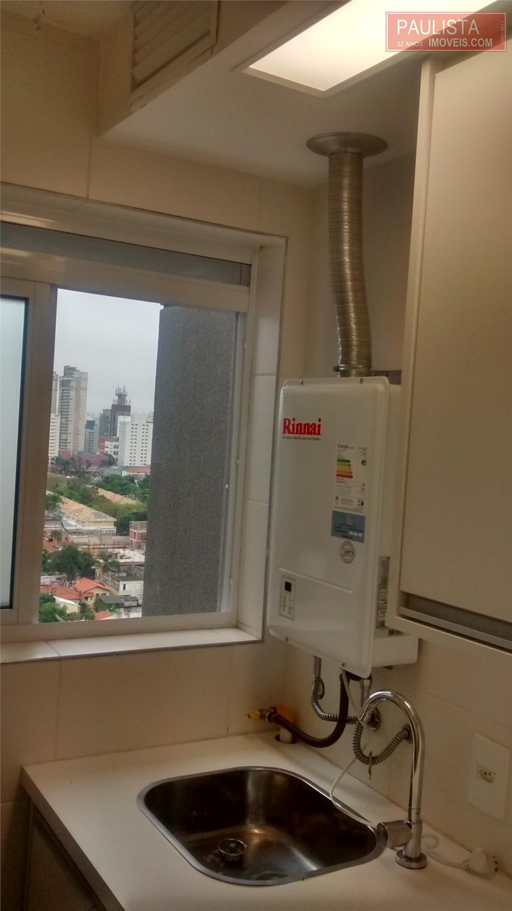 Apto 1 Dorm, Campo Belo, São Paulo (AP12685) - Foto 11