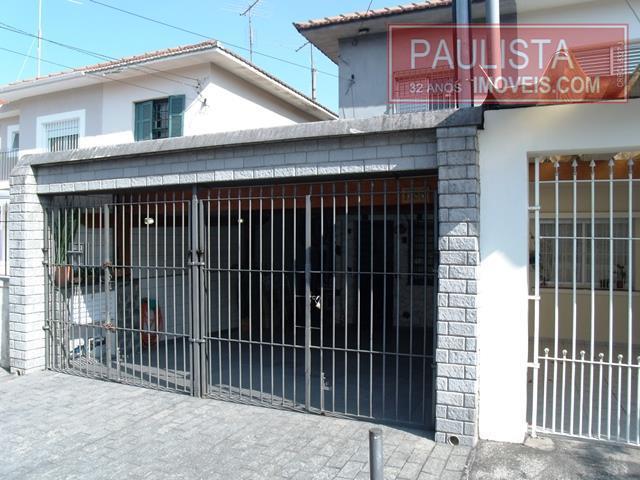 Casa 2 Dorm, Planalto Paulista, São Paulo (SO1576) - Foto 3