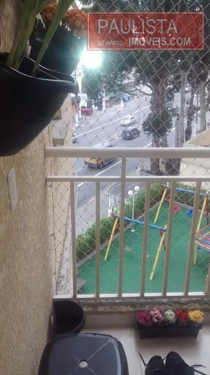 Apto 3 Dorm, Interlagos, São Paulo (AP12865) - Foto 14