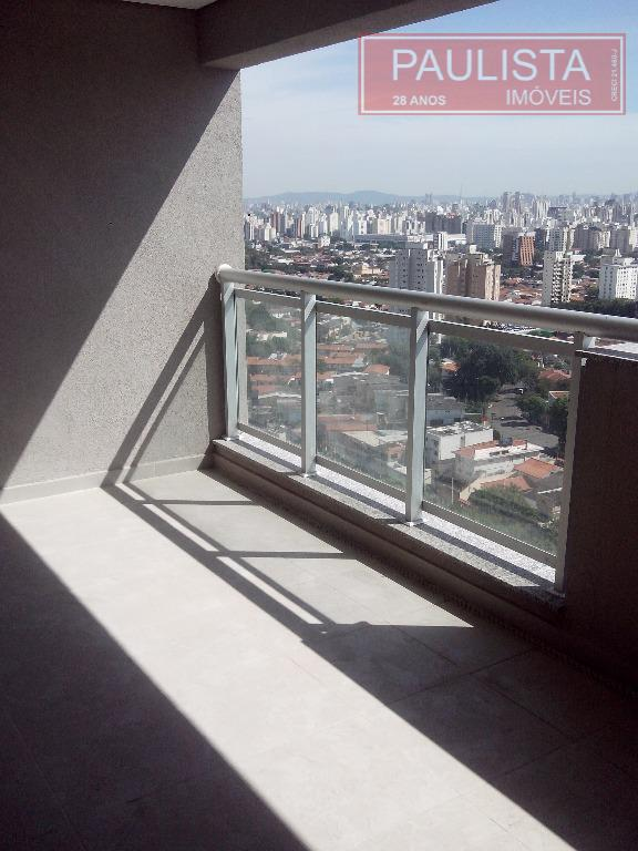 Apto 1 Dorm, Campo Belo, São Paulo (AP12923) - Foto 3