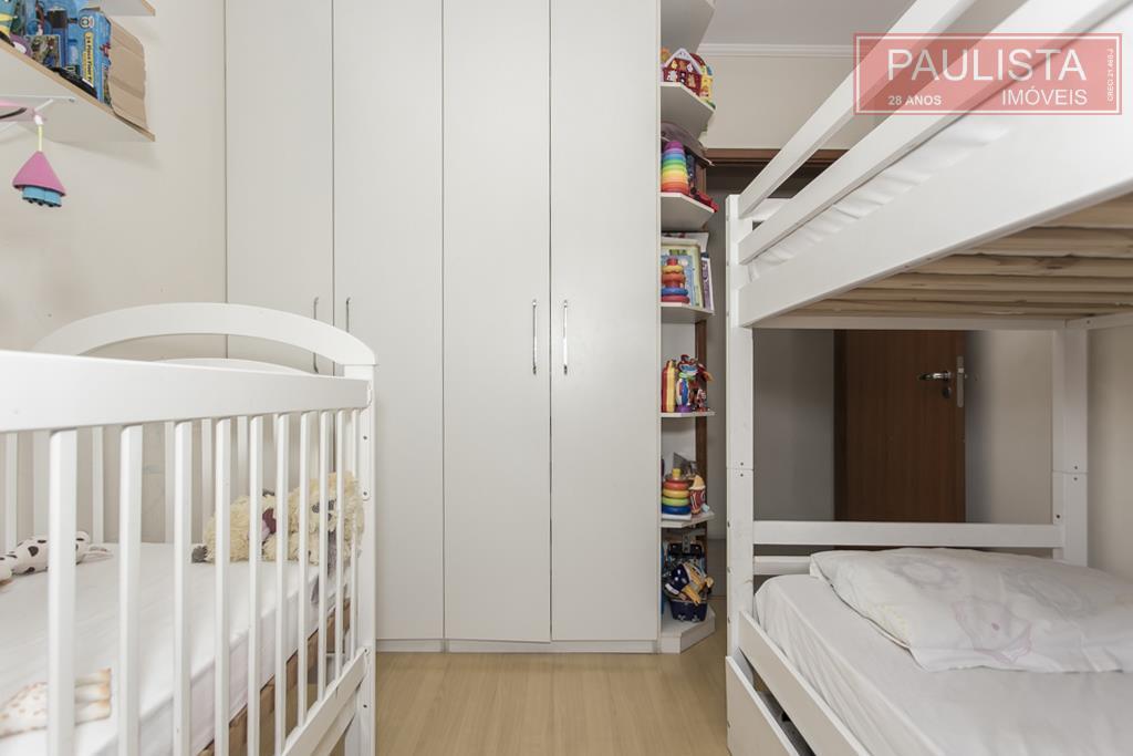 Apto 2 Dorm, Barra Funda, São Paulo (AP12941) - Foto 4