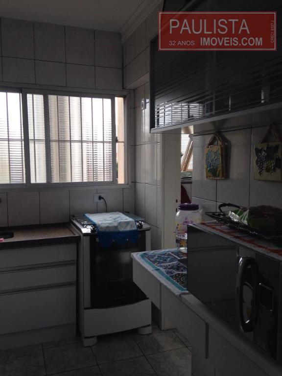 Apto 2 Dorm, Jardim Marajoara, São Paulo (AP12965) - Foto 2