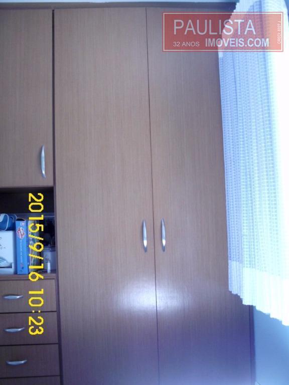 Apto 2 Dorm, Campo Grande, São Paulo (AP13003) - Foto 11