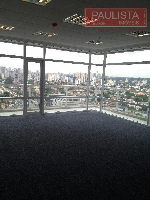 Sala, Brooklin, São Paulo (CJ0597) - Foto 5