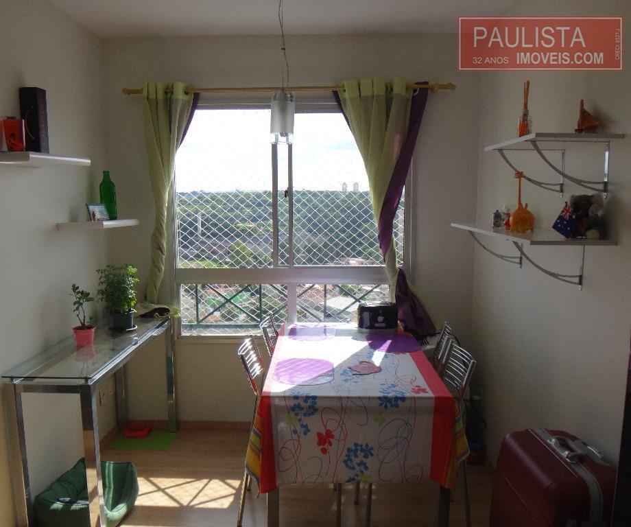 Apto 2 Dorm, Jardim Ubirajara (zona Sul), São Paulo (AP13411) - Foto 8