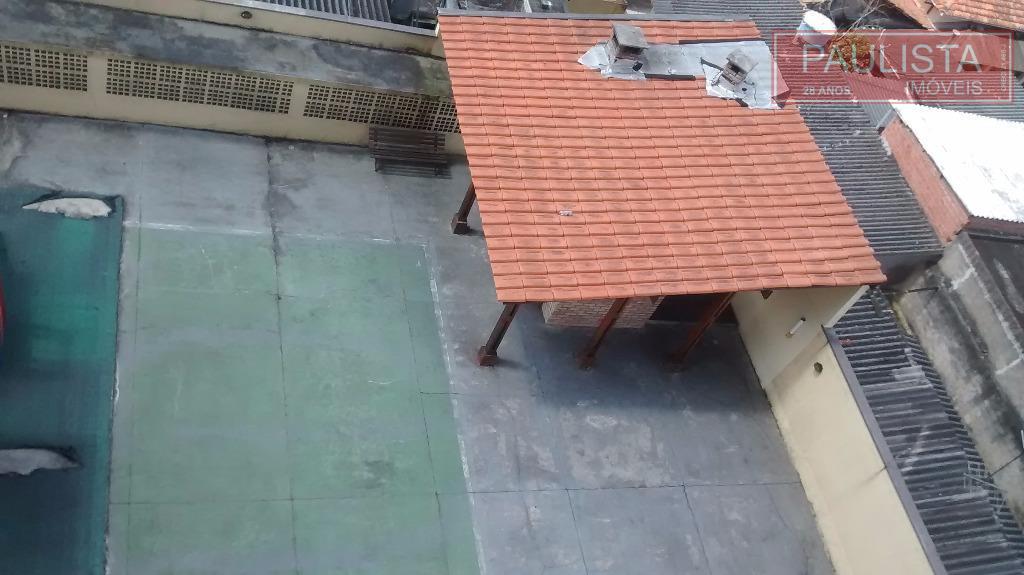 Apto 2 Dorm, Jardim Santa Cruz (campo Grande), São Paulo (AP13594) - Foto 13