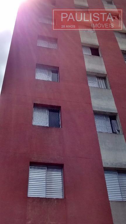 Apto 2 Dorm, Vila Erna, São Paulo (AP13606) - Foto 12