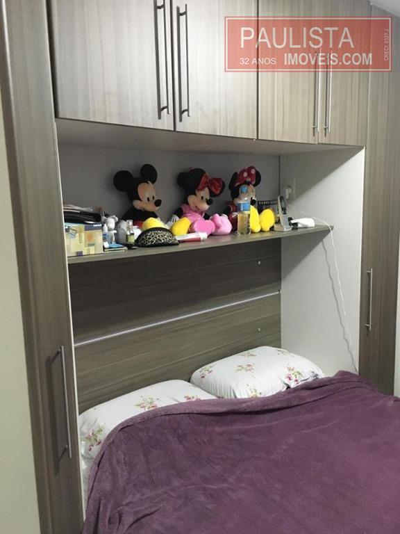 Apto 2 Dorm, Interlagos, São Paulo (AP13651) - Foto 16