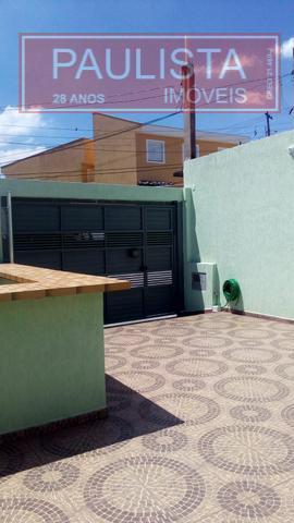 Casa 2 Dorm, Campo Grande, São Paulo (CA1289) - Foto 20