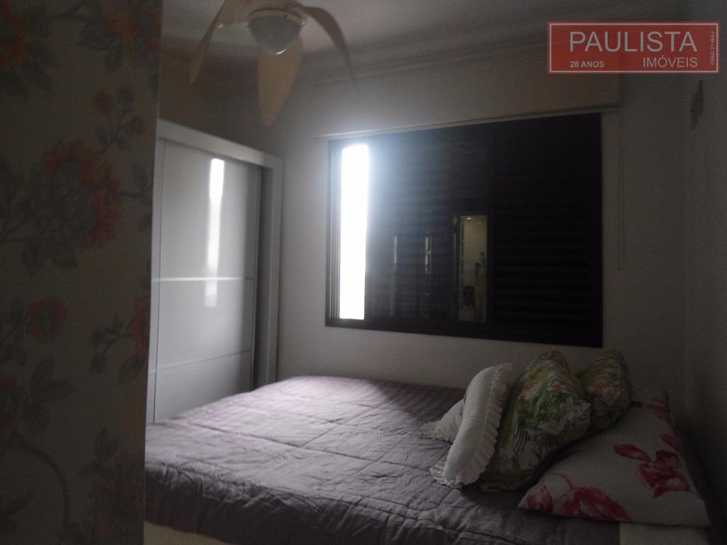 Apto 2 Dorm, Moema, São Paulo (AP14039) - Foto 6