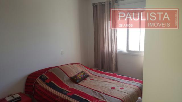 Apto 2 Dorm, Vila Andrade, São Paulo (AP14491) - Foto 3