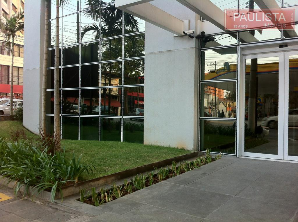 Sala, Santo Amaro, São Paulo (SA1012) - Foto 10