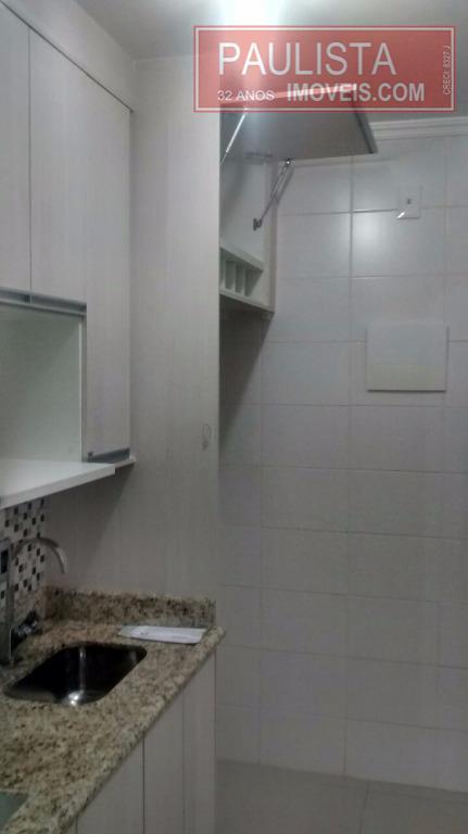 Apto 2 Dorm, Guarapiranga, São Paulo (AP10091) - Foto 7
