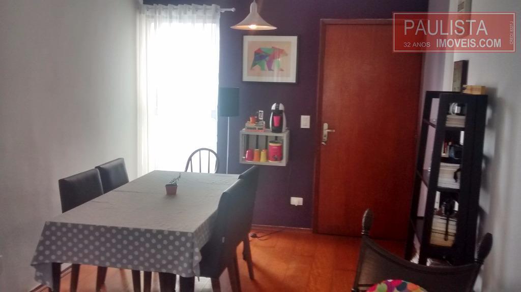 Apto 2 Dorm, Morumbi, São Paulo (AP15455) - Foto 2