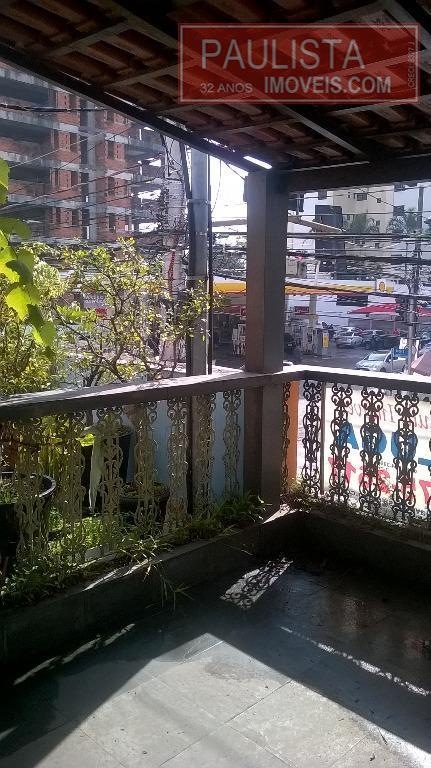 Sala, Campo Belo, São Paulo (SL0060) - Foto 11