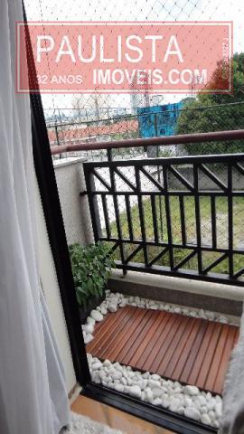 Apto 2 Dorm, Santo Amaro, São Paulo (AP15929) - Foto 4