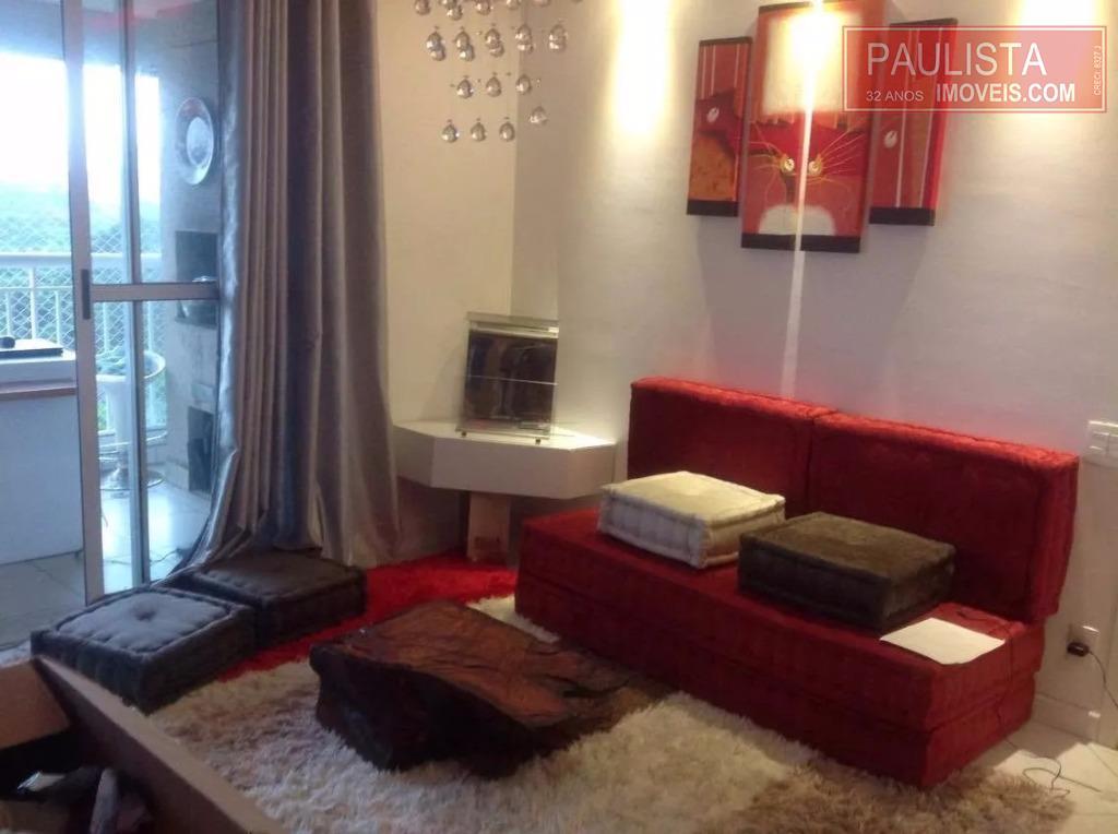 Apto 2 Dorm, Jurubatuba, São Paulo (AP15980) - Foto 2
