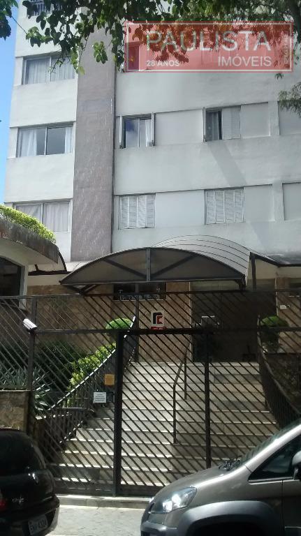 Apto 2 Dorm, Capela do Socorro, São Paulo (AP16000) - Foto 6