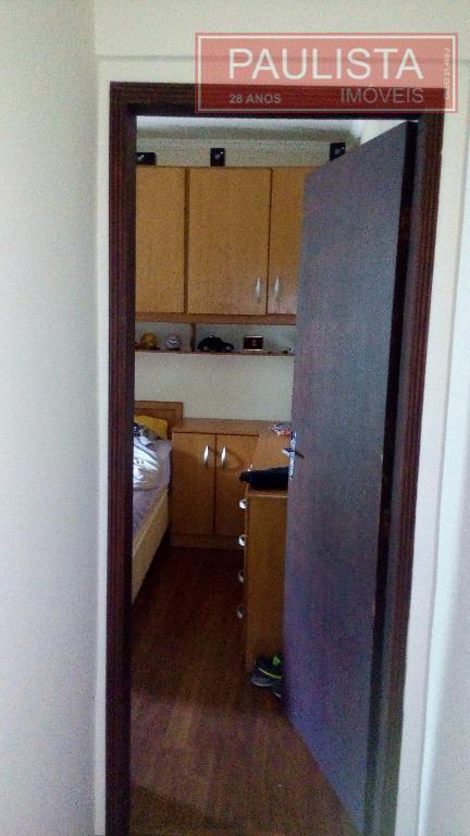 Casa 2 Dorm, Campo Grande, São Paulo (CA1289) - Foto 13