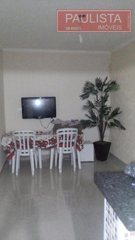 Casa 2 Dorm, Campo Grande, São Paulo (CA1289) - Foto 4