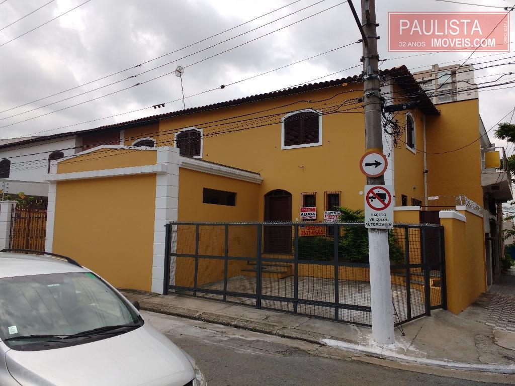 Casa 1 Dorm, Campo Belo, São Paulo (CA0151) - Foto 2
