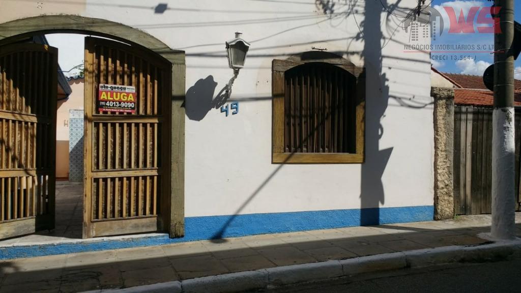 Sala para alugar por R$ 350/mês - Centro - Itu/SP
