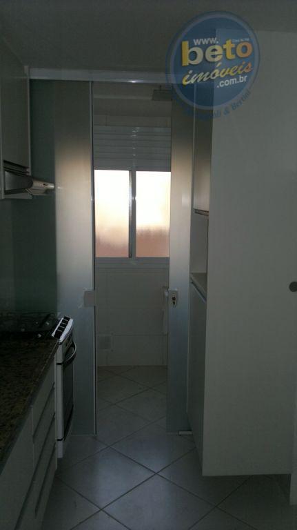 Apartamento residencial para venda e locação, Jardim Faculdade, Itu - AP0373.