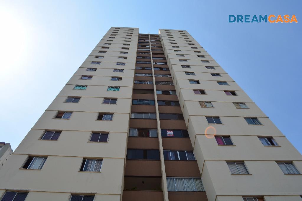 Rede Dreamcasa - Apto 2 Dorm, Setor Bela Vista