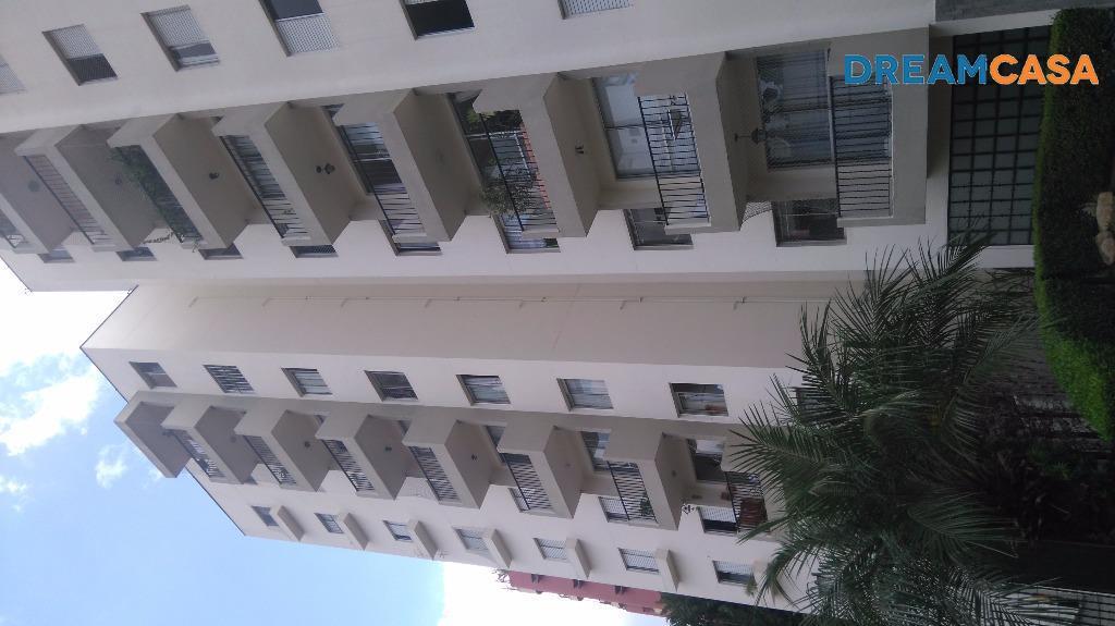 Apto 2 Dorm, Alto de Pinheiros, São Paulo (AP3145) - Foto 2