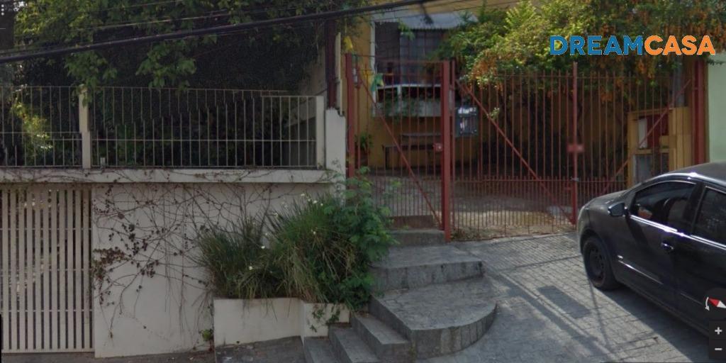Casa, Vila Madalena, São Paulo (CA2578)