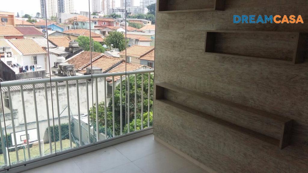 Apto 2 Dorm, Ipiranga, São Paulo (AP3859)